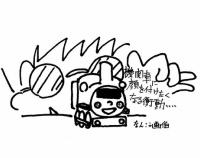 """『CGになった""""きかんしゃトーマス""""』の画像"""