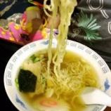 『つけ麺からの~インスタントからの~佐野ラーメン♪』の画像