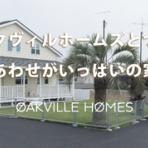 栃木県小山市フットサル22