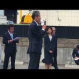 『(戸田市長選挙)石津けんじ候補には自民党、すがわら文仁候補には民進党が応援に。』の画像