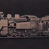 『東武博物館 東武鉄道 SL「大樹」ネクタイピン発売中』の画像