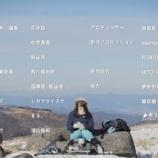 『【乃木坂46】新4期生『個人PV』監督から続々コメントが到着!!!』の画像