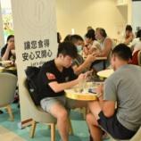 『【香港最新情報】「50人以上集まる禁止、16日まで」』の画像