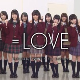 『[動画]20180111 【はなまる×=LOVE】二年LOVE組はなまる先生~!前篇 / 【公式】はなまるうどん 【イコールラブ、イコラブ】』の画像