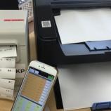 『FileMaker Goから複数のプリンターへ一度に印刷!』の画像