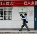 【中国】障がいを背負う同級生を三年間毎日、背負い続けてきた高校生が中国で話題に