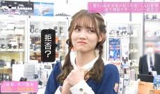 【乃木坂46】田村真佑、キレ顔からのキメ顔www