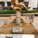『1.17を忘れない。阪神淡路大震災から25年』の画像