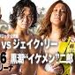 📺#ajpwtv 情報📺  全日本プロレスTVにてLIVE配...