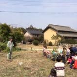『畑クラブ 植樹』の画像