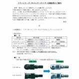 『【仕様変更】ミラーシリーズ(モジュラータイプ)@ダイジェット工業㈱【切削工具】』の画像