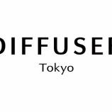 『アイウェアアクセサリーブランド『DIFFUSER』の取扱開始しました』の画像