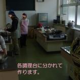 『調理実習 ~カレー&野菜サラダ』の画像