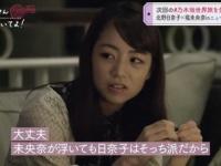 【乃木坂46】北野日奈子「大丈夫。未央奈が浮いても私はそっち派だから。」