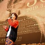 『30歳をファンとお祝い! 20年先もずっと変わらぬ絆を~「佐藤健 30th ANNIVERSARY EVENT」レポート』の画像