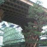 『4時間で戸田公園に!』の画像
