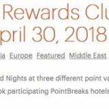 『IHGがPoint Breaksの対象ホテルを発表。クラウンプラザ宇部は1泊わずか5,000ポイントで宿泊OK。』の画像