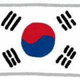 『【画像】韓国軍に支給されたお弁当、ガチで酷すぎ大炎上…!!!』の画像