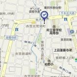 『京都市北区 金閣寺 ペット飼育可 中古分譲マンション』の画像
