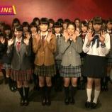 『【欅坂46】『MUSIC JAPAN』に欅坂46が登場!初のコメント収録がオンエアされた模様!!』の画像