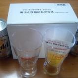 『アサヒスーパードライ・オリジナル「薄づくり泡だちグラス」🍷』の画像