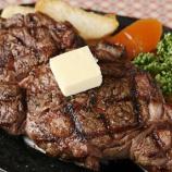 『【マジかよ】20分でステーキセット3人前食べられたら賞金2万円もらえるぞwwwwwwwwwww』の画像