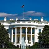 『【逆転勝ち?!】トランプ大統領、7300万票に到達!』の画像