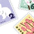 ゆうパック出すときにバラバラの一円切手200枚貼っていい?