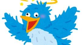 【言葉狩り】米ツイッター、プログラム用語の「マスター」「スレーブ」「ブラックリスト」の利用停止wwwww