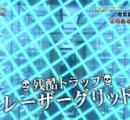 【動画】 ノーパラシュートダイブ成功