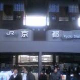 『京都の旅 ラーメン紀行』の画像