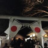 『【乃木坂46】大混雑・・・乃木神社の初詣の様子がこちら!!!』の画像