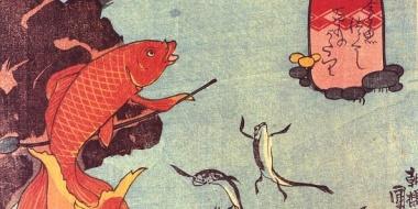 水棲動物の浮世絵画像を貼ってみる