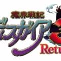【魔界戦記ディスガイア3 RETURN】PV