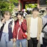 『【動画あり】スタジオ大号泣・・・林瑠奈『山田先生が担任じゃなかったら、私は今ここにいない・・・』中学時代の写真も初公開へ・・・【乃木坂46】』の画像