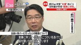 【日本学術会議】野党が合同ヒアリングに貧困調査官を指名wwwww
