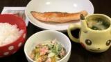 わい無職、朝から鮭を焼き定食を作る(※画像あり)