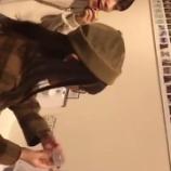 『【乃木坂46】これはアツい!!だいたい全部展に『スイカ』集結!!動画が公開キタ━━━━(゚∀゚)━━━━!!!』の画像