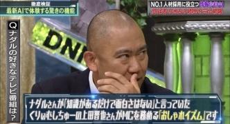 【悲報】くりぃむしちゅー上田晋也さん、アメトーークのツッコミ芸人で名前が挙げられない