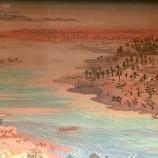 『戸田市文化会館大ホールの緞帳に描かれているのは』の画像