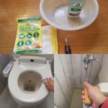『《トイレのニオイの原因はここ!温水洗浄便座の奥に隠れる汚れのかたまり》』の画像