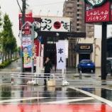 『雨のなか』の画像