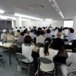 『全専研福岡集会プレ企画第4弾「猪狩先生講演会」開催』の画像