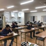 『日本語検定N3 勉強会』の画像