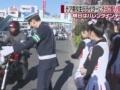 【画像】チアJKさん、バイク乗りを誘惑wwwww