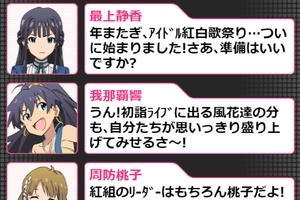 【グリマス】イベント「年またぎ!アイドル紅白歌祭り」ショートストーリーまとめ