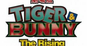 『劇場版 TIGER & BUNNY -The Rising- SUPER PRELUDE』チケットの一般発売開始時間が決定!