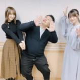 『【欅坂46】菅井友香、9th延期についての謝罪 スタジオの様子・詳細がこちら・・・』の画像