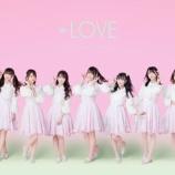 『[お知らせ] =LOVE 9thシングル、8/25に発売決定!【イコラブ】』の画像