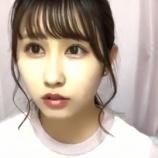 『[動画]2020.10.29(20:37~) SHOWROOM 「=LOVE(イコールラブ) 山本杏奈」@個人配信【イコラブ】』の画像